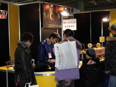 大阪オートメッセ2013に出展いたしました。