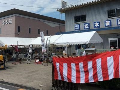 株式会社 松本薬品 津支店IN初夏の市 に出展致しました。