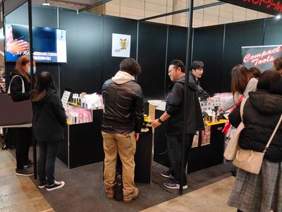 TOKYO AUTO SALON 2020に出展しました。